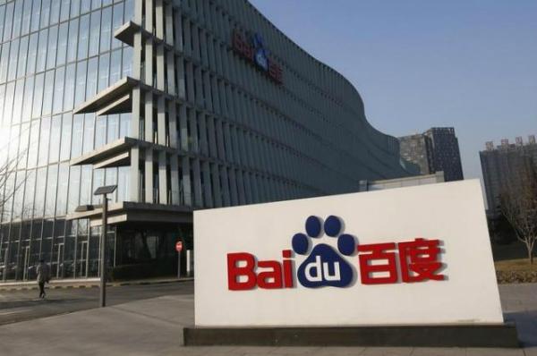 Új szereplők Kínában az internetes keresők piacán