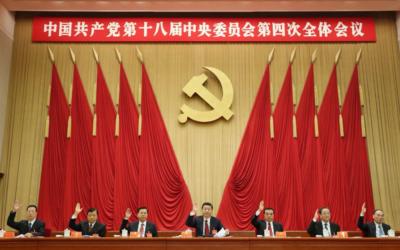 Kína kiterjeszti totális ellenőrzését az üzleti világ felett