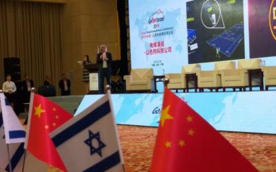 A techcégek mintaként tekintenek a kínai totális ellenőrzésre
